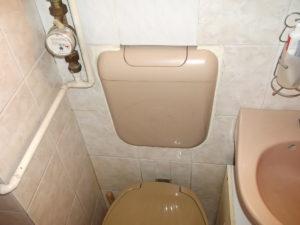 WC beépítése